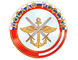 Новосибирское региональное отделение ДОСААФ России