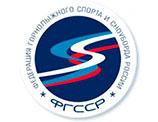 Федерация горнолыжного спорта и сноуборда России