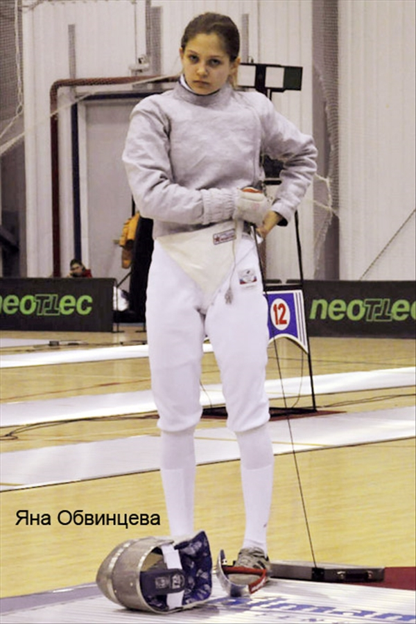 Яна Обвинцева выиграла юниорский турнир
