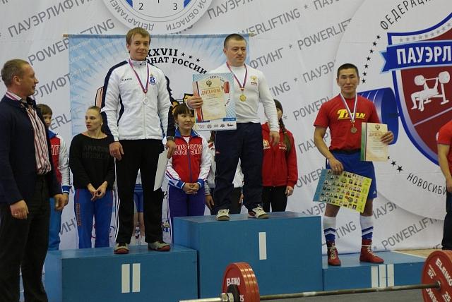 Сергей Федосиенко повторил мировой рекорд на чемпионате России