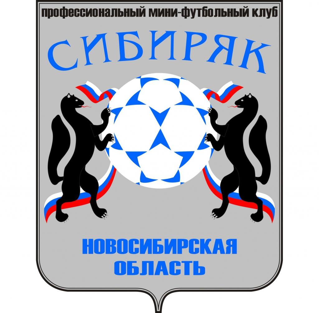 «Сибиряк» уволил главного тренера