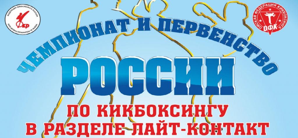 Анастасия Солодкова - чемпионка страны по кикбоксингу