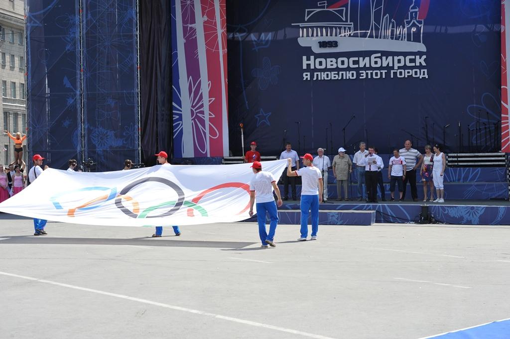 Олимпийский день прошел на ура!