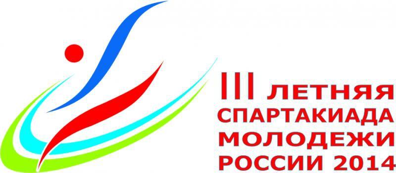 Успешное выступление Полины Ретюнской и Арины Сурковой на финале Спартакиады молодежи России.