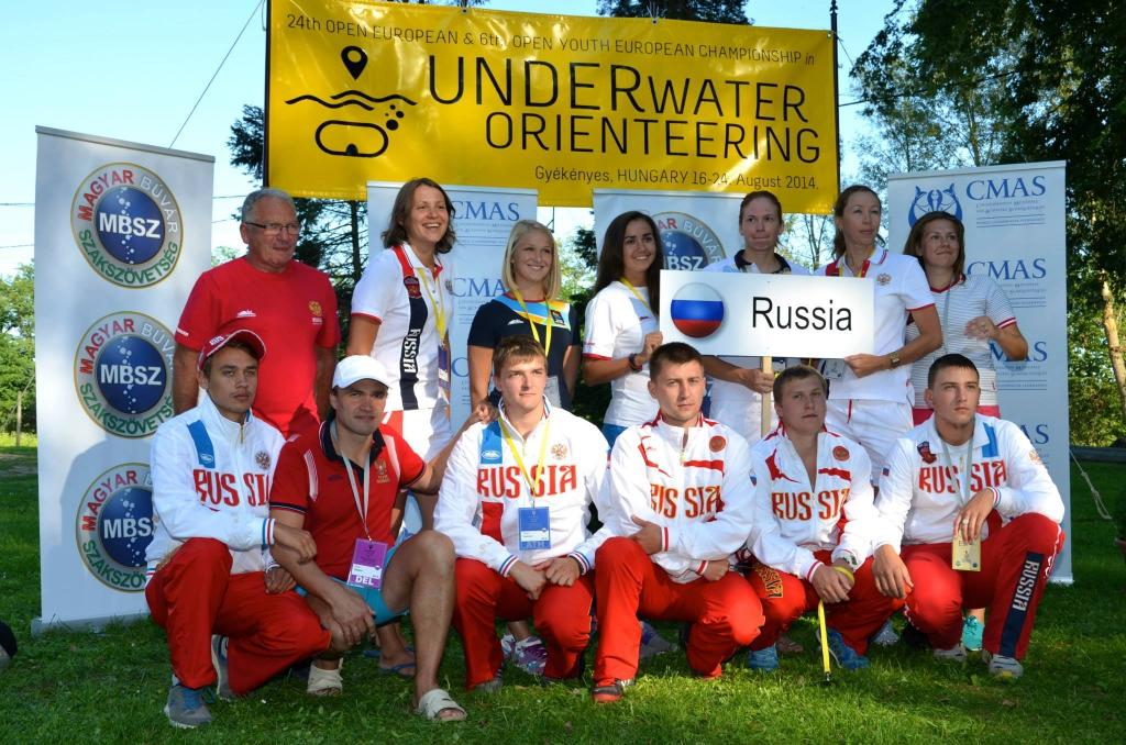 Итоги чемпионата Европы по подводному ориентированию