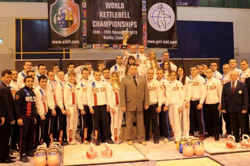 Евгений Бутенко - победитель первенства мира по гиревому спорту