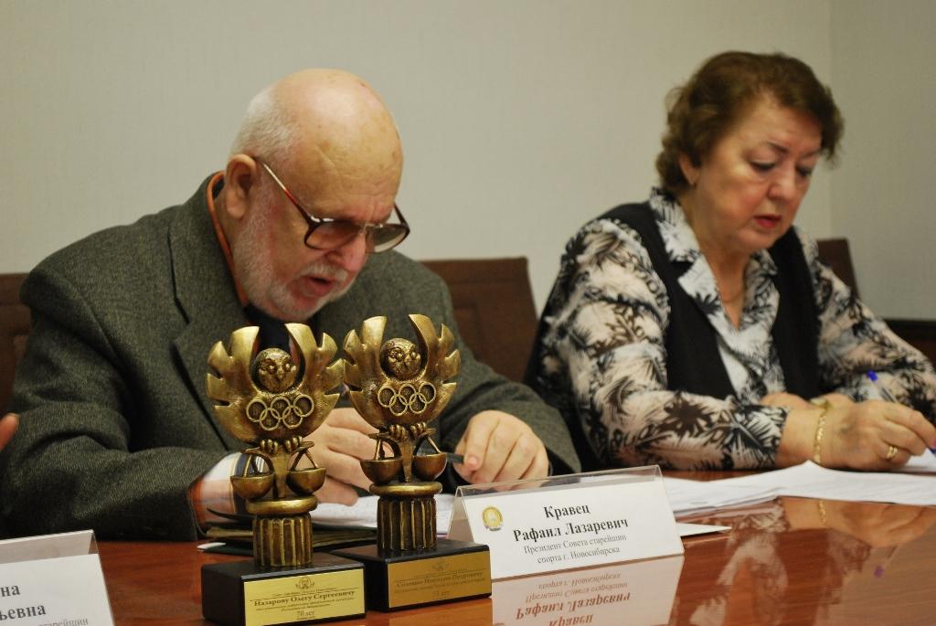 Заслуженным ветеранам спорта вручены награды Правительства Новосибирской области и мэрии города Новосибирска по случаю юбилейных дат