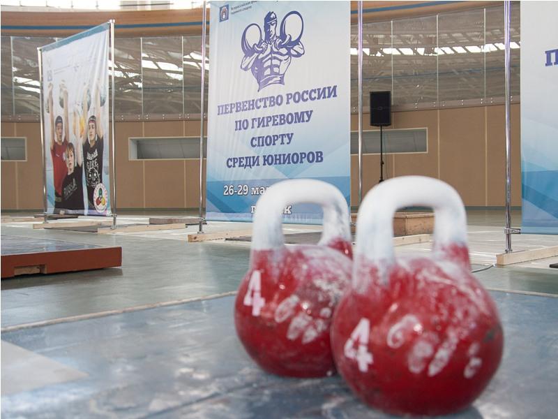 Евгений Бутенко стал призером первенства России по гиревому спорту среди юниоров