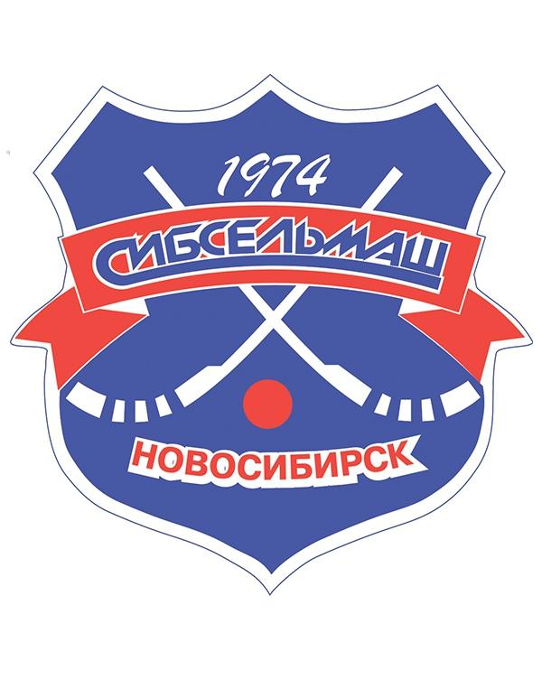 «Сибсельмаш» по итогам сезона 2014/2015 признан лучшей детской школой по хоккею с мячом
