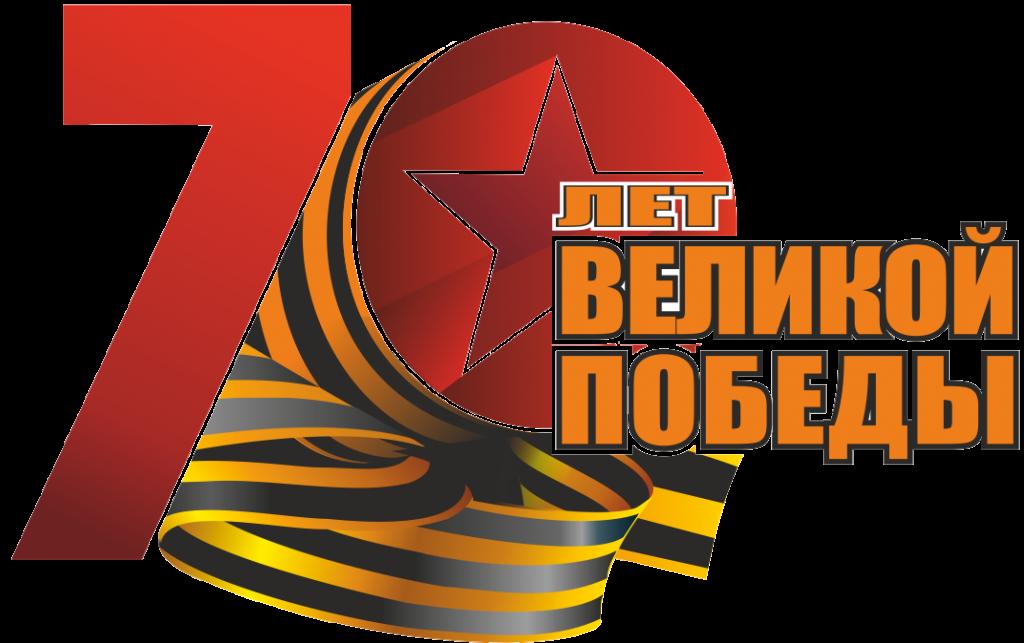 Ограничения движения транспорта 9 мая в Новосибирске