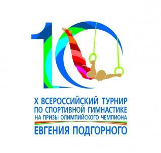 Во Всероссийском турнире по спортивной гимнастике примут участие более 150 спортсменов