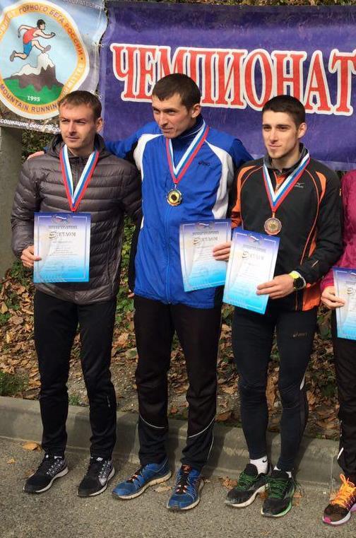 Серебро и бронза чемпионата России по горному бегу у новосибирских бегунов