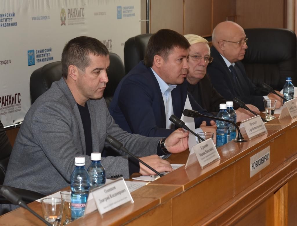 Отчетная конференция областной федерации плавания прошла в Новосибирске