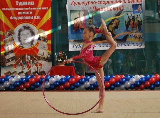 Турнир по художественной гимнастике памяти Ирины Федоровой