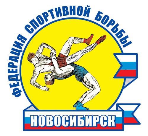 Первенство Новосибирска среди юношей пройдет в Новосибирске
