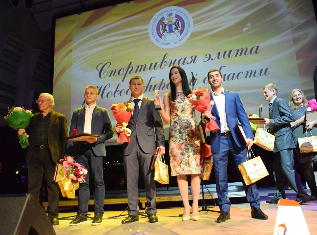 В Новосибирске назвали лучших спортсменов года