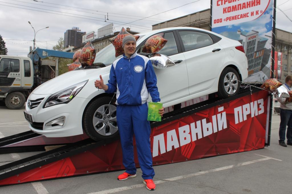 Антон Кулятин стал обладателем главного приза юбилейной эстафеты - автомобиля Hyundai Solaris