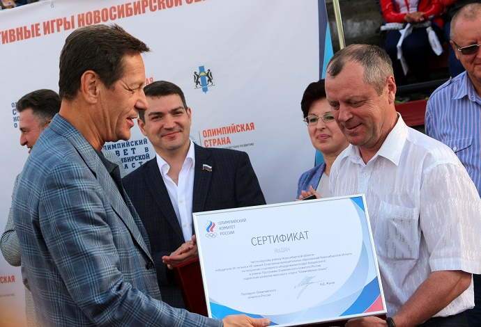 Александр Жуков принял участие в торжественном открытии ХХХIV летних сельских спортивных игр Новосибирской области