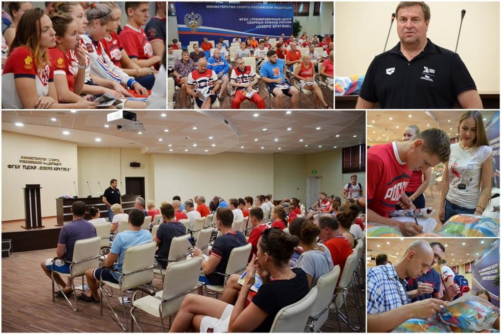 Владимир Сальников встретился с членами олимпийской сборной команды России по плаванию на спортивной базе «Озеро Круглое»