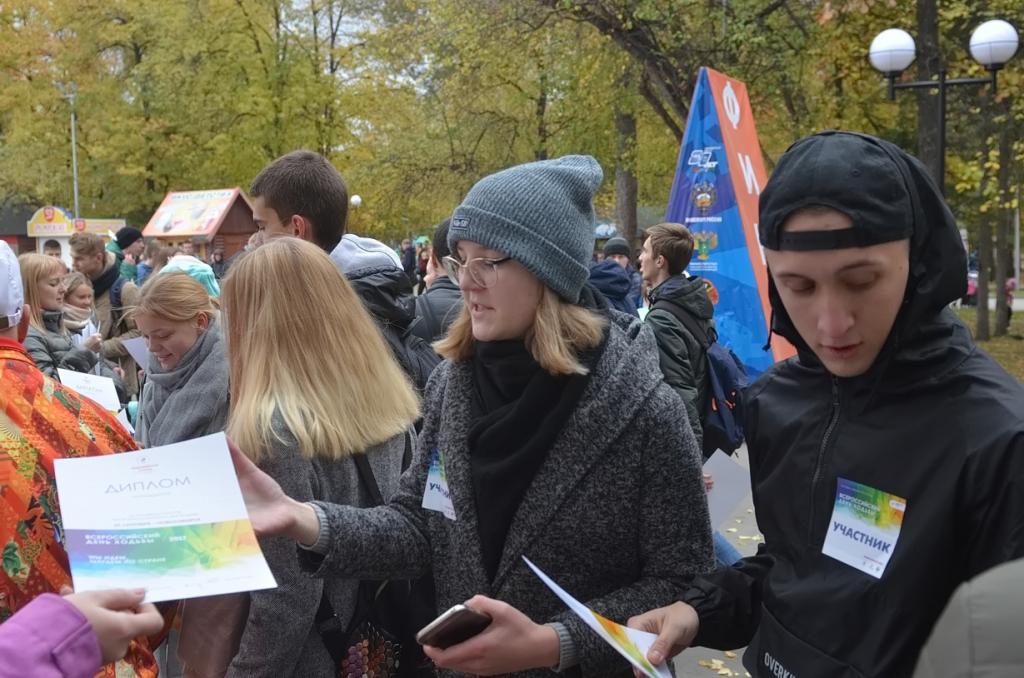 Новосибирцы прошли 2018 метров в День ходьбы