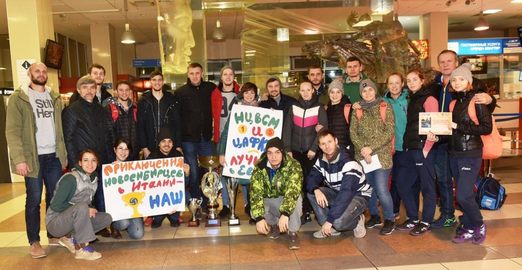 Новосибирские волейболисты (спорт глухих) – сильнейшие в Европейской Лиге чемпионов