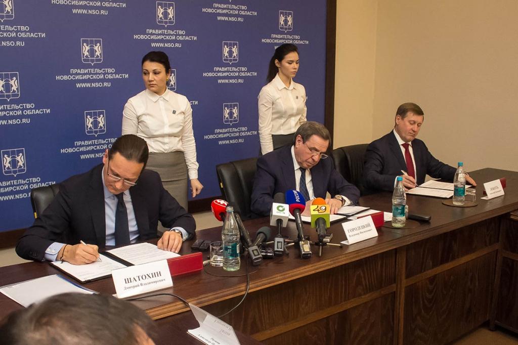 В Новосибирске подписали меморандум о строительстве новой ледовой арены