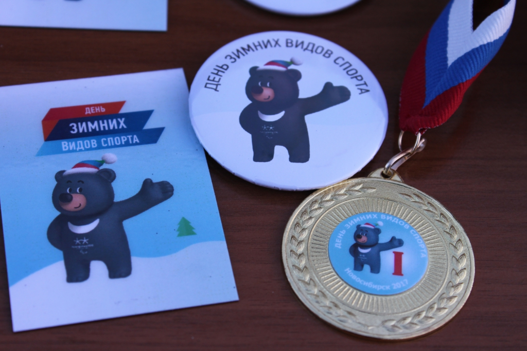 В Новосибирске начали отмечать Всероссийский день зимних видов спорта