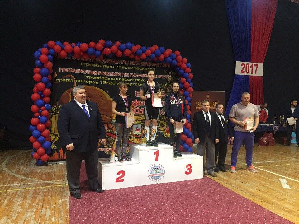 Пауэрлифтинг: Алёна Малова стала третьей на чемпионате России