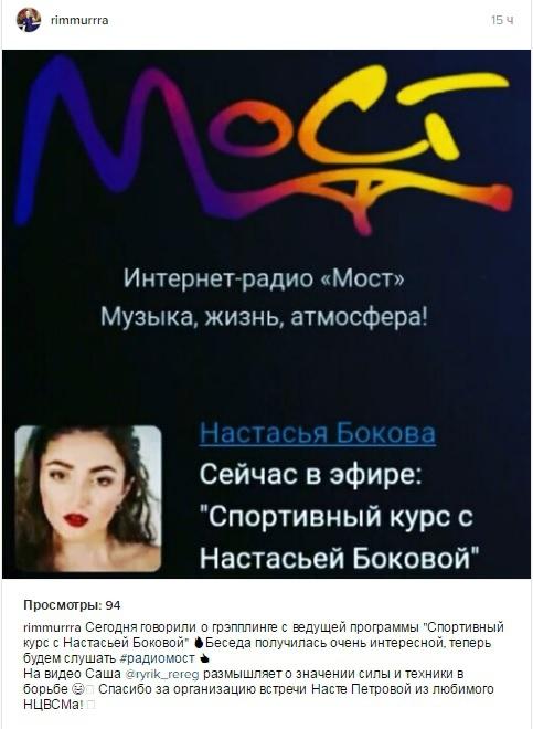 НЦВСМ выходит в прямой эфир
