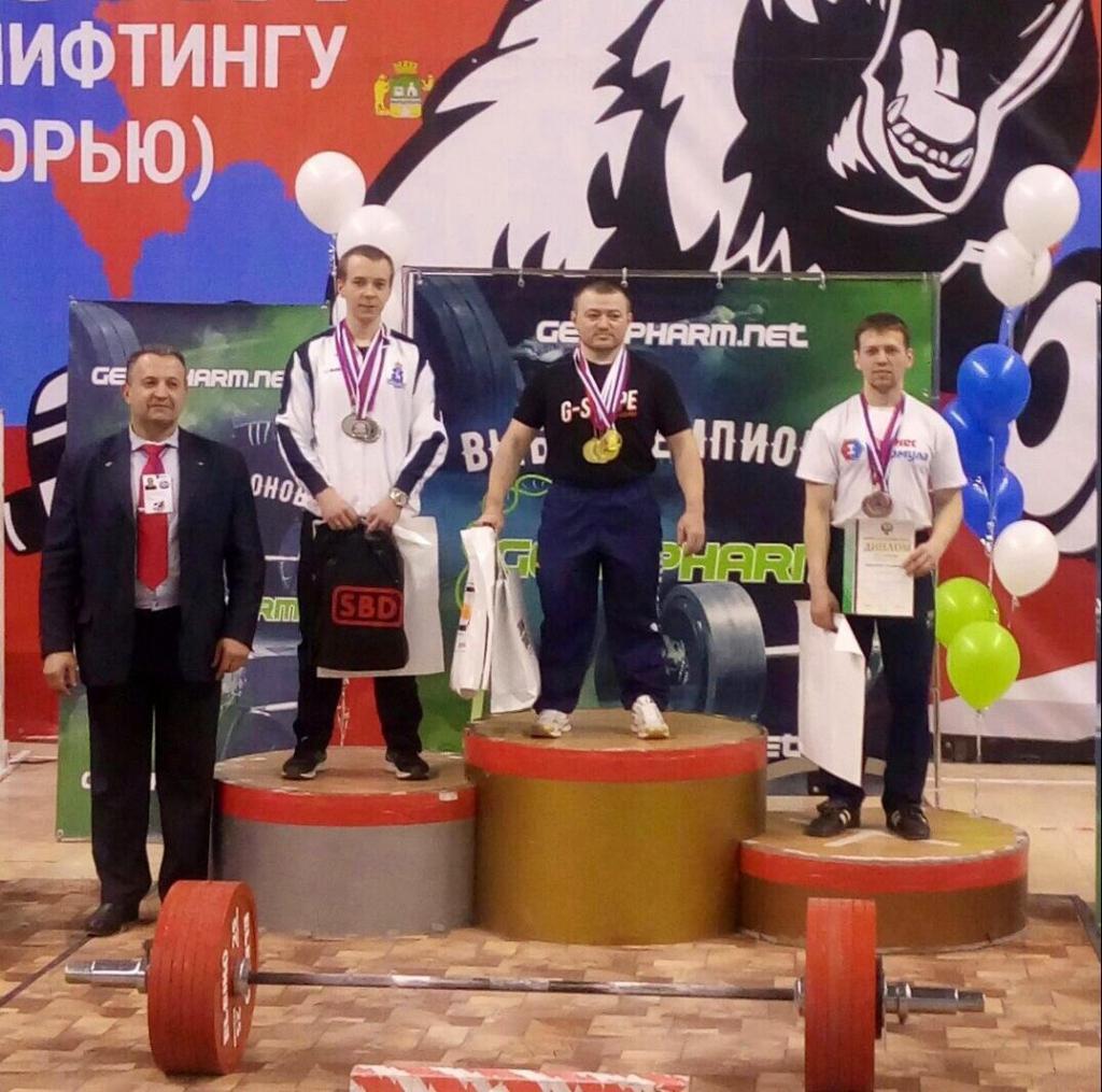 Алексей Сорокин – шестикратный чемпион России по пауэрлифтингу