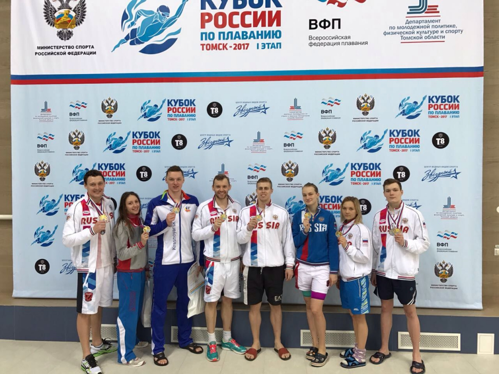 Кубок России по плаванию: у спортсменов НЦВСМ 13 медалей