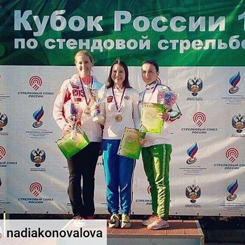 Стрелок НЦВСМ Надежда Коновалова установила рекорд России