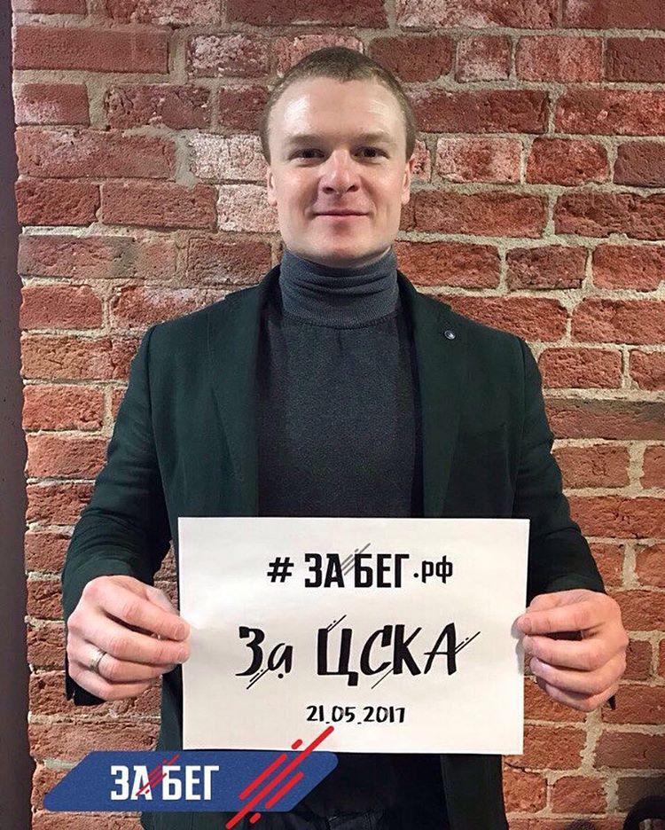 НЦВСМ присоединяется ко Всероссийскому «ЗаБегу»