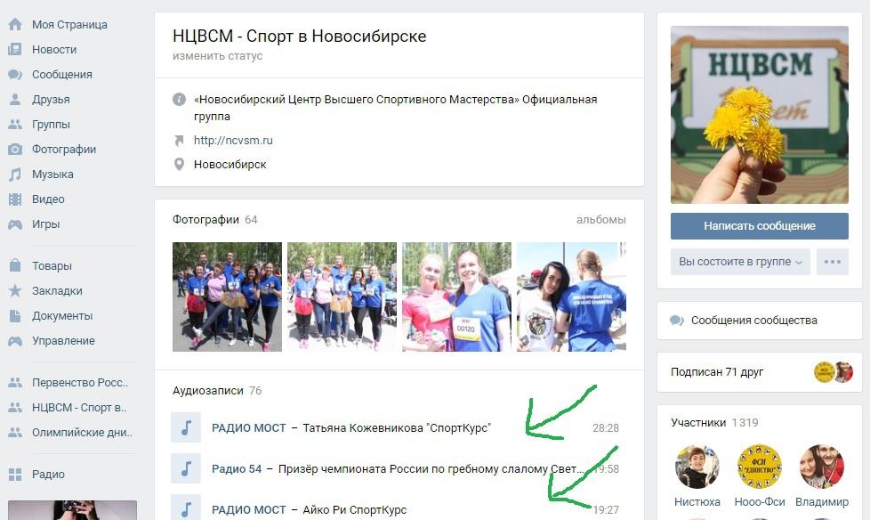НЦВСМ проводит «Спортивный курс»