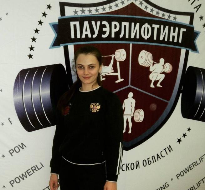 Алёне Маловой присвоено звание «Мастер спорта России»
