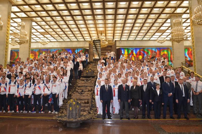Спортивную делегацию Российской Федерации проводили на XXIII Сурдлимпийские летние игры