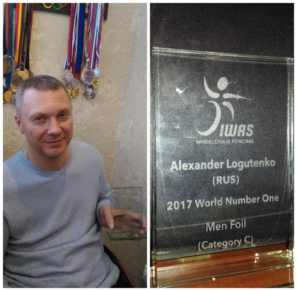 Александр Логутенко признан самым сильным рапиристом в мире