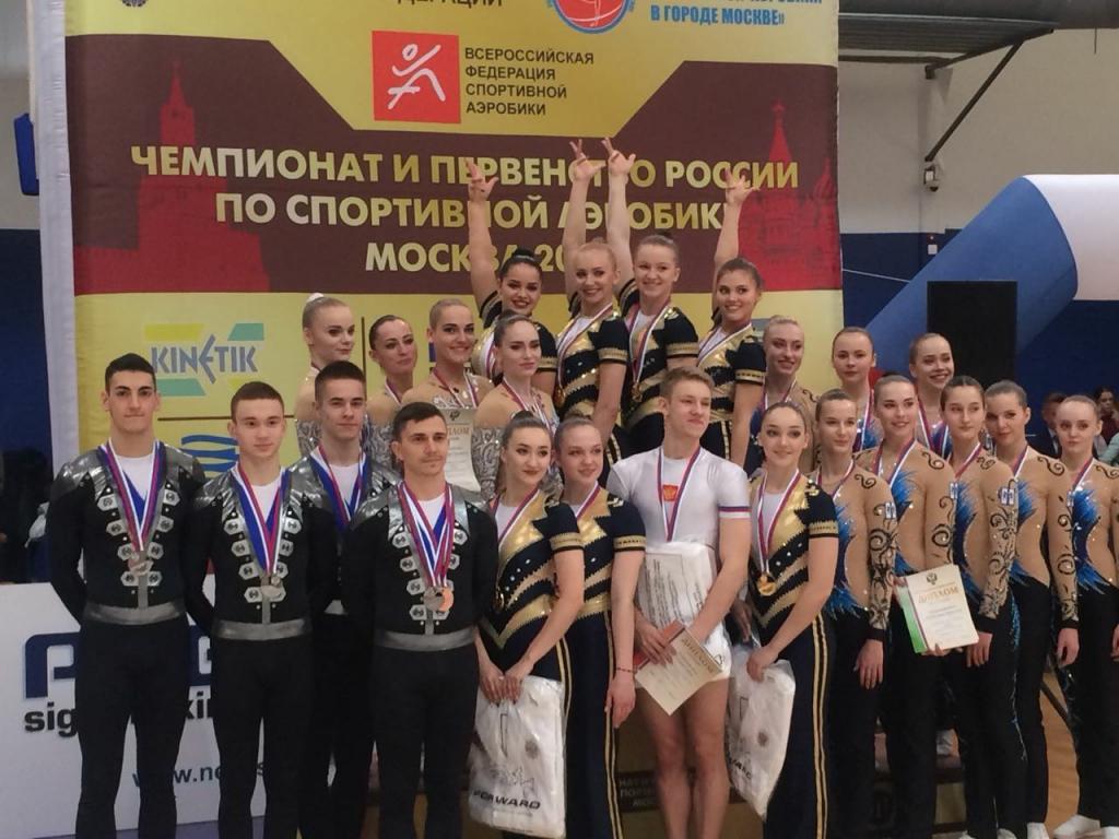 Новосибирские аэробисты завоевали 4 медали чемпионата России