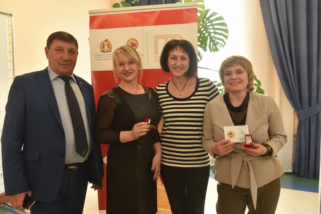 Золото ГТО: ещё трое сотрудников НЦВСМ получили знаки отличия