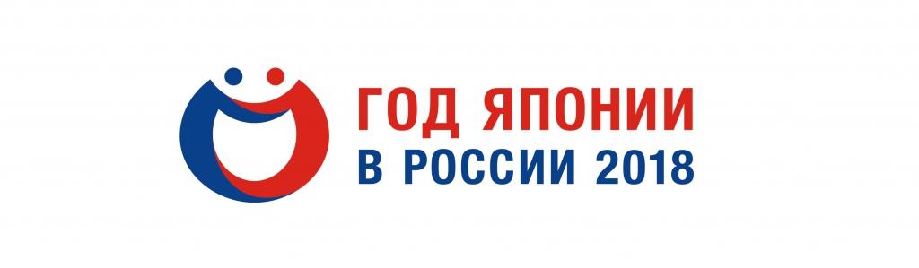 Япония в Новосибирске: город готовится принять международный фестиваль айкидо