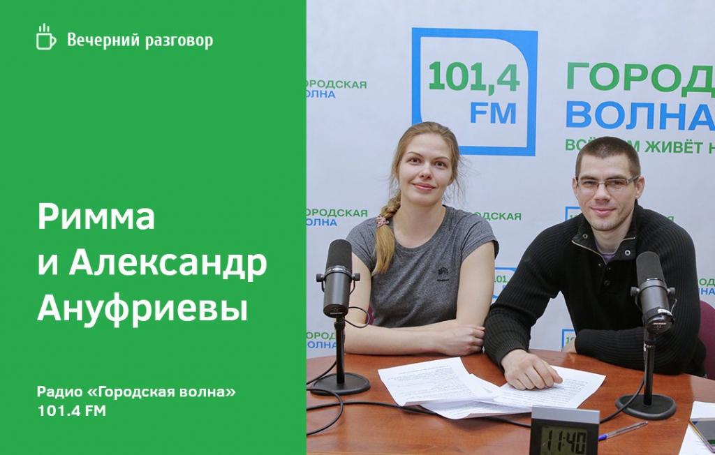 """О жизни спортсменов НЦВСМ - на радио """"Городская волна"""""""