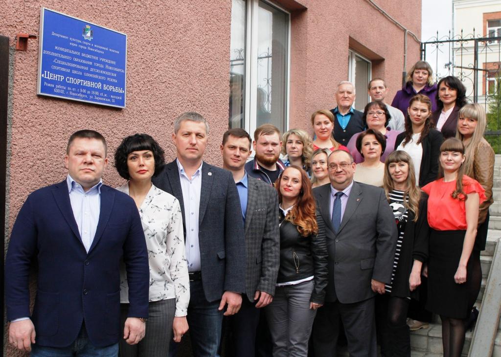 Центр спортивной борьбы признан лучшим спортивным учреждением Октябрьского района!