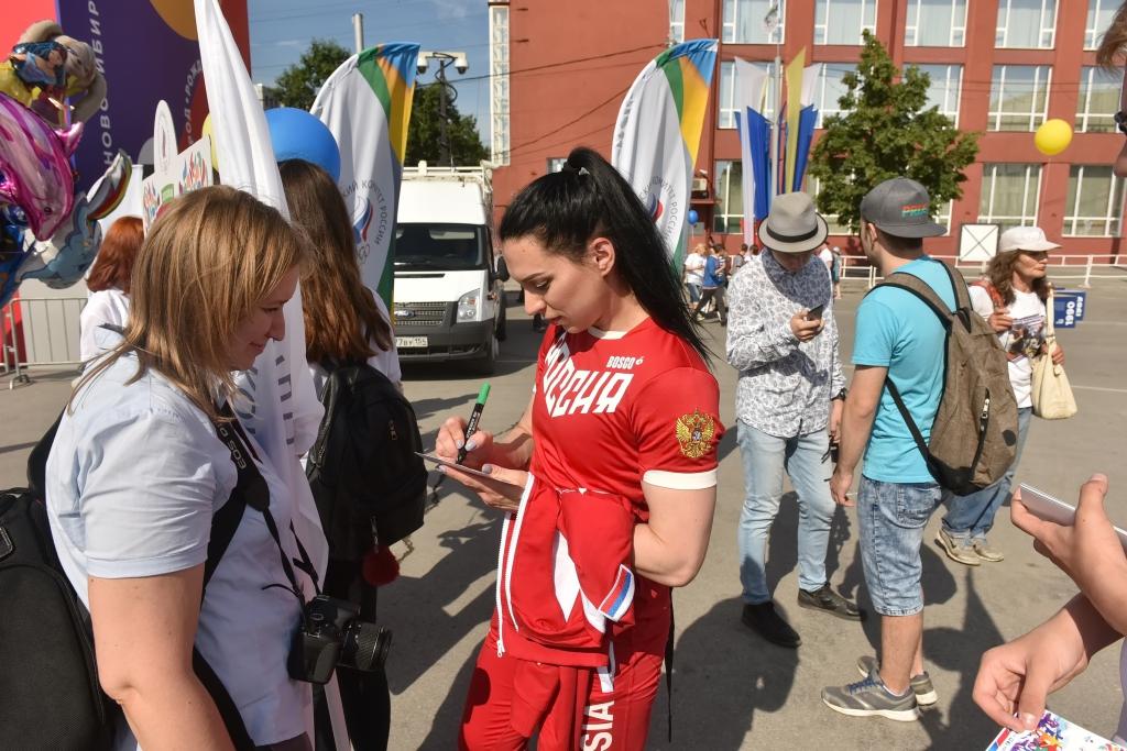 Что такое Олимпийский день?