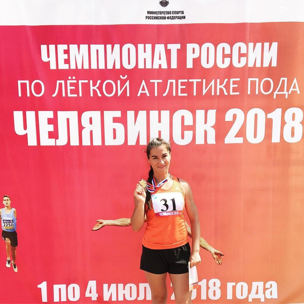 Анна Фатеева – чемпион России в метании диска