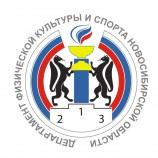 Чемпионат и первенство Новосибирской области по лыжным гонкам пройдут в Новосибирске
