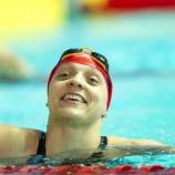 Наталья Ловцова завоевывает путевку на Игры XXXI Олимпиады