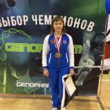 Сергей Федосиенко установил новый рекорд России