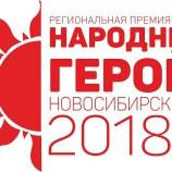 """Двое спортсменов НЦВСМ претендуют на премию """"Народный герой"""""""