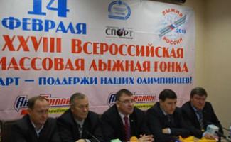 Началась регистрация участников «Лыжни России – 2010»