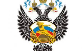 Развития сурдлимпийского движения в России